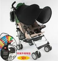 Roland UK Maclaren stroller original supporting Margaret Sunshield Sun Peng stroller accessories extend the cover
