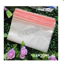 plastic zip bag price