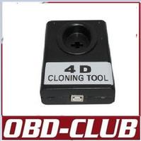 4D Key programmer ( 4d clone programmer ) 4d chip clone key programmer