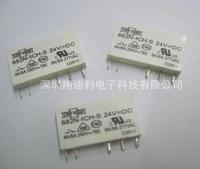 New original relay 882N-1CH-S DC24V 882N-1CH-S DC12V