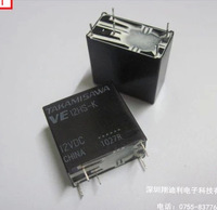 Leave a relay VE12HS-K