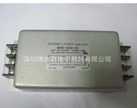 New original MYB-1230-33 power filter