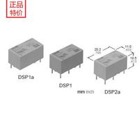 Relay DSP1-5V-F 5V