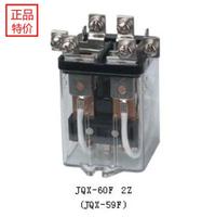 New original power relay JQX-60F 2Z 12VDC 24VDC 220VAC 80A