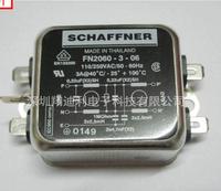 New original high-performance power filter FN2060-3-06
