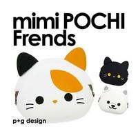 Hong Kong Post Free Shipping Mimi POCHI Friends Silicone Coin Purse Wallet Cute Cartoon Silicone Purse Coin Wallet 20PCS/Lot