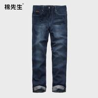 2014 spring male slim 100% mercerizing cotton jeans skinny pants trousers