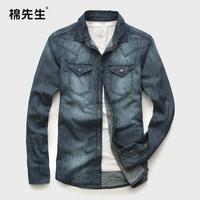 Spring male long-sleeve slim casual denim shirt male denim shirt male