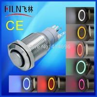 Free shipping latching type ring illuminated LED metal pushbutton switch 16mm 1NO1NC 30pcs