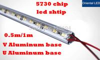 50cm 5730chip LED Bar 12V Hard Rigid Strip Bar Light 36leds+Aluminium Alloy Shell Housing CE RoHS Tiras Strip light For Cabinet
