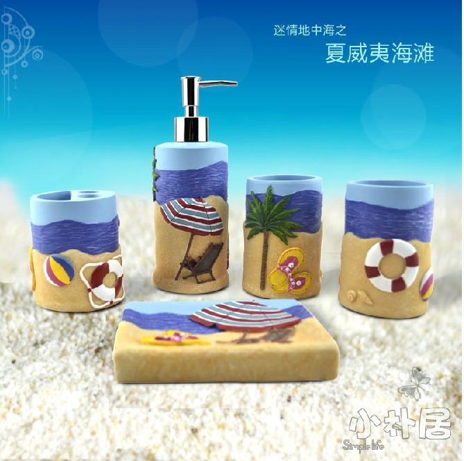 Novelty Hawaii Beach Theme Bathroom Set Toothbrush Holder Rack