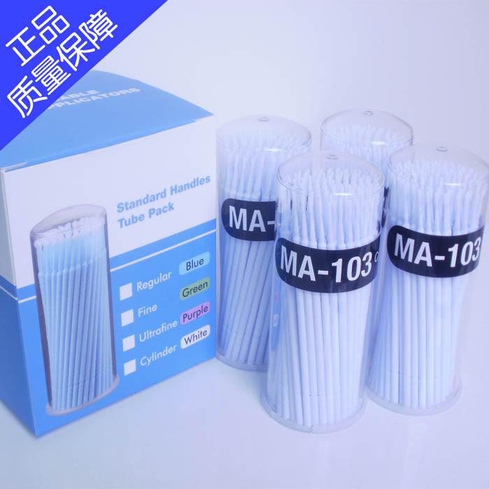 16000 бутылок стоматологический одноразовый микро Аппликатор