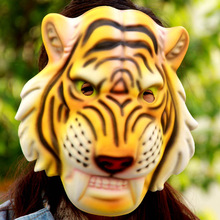 tiger face mask price