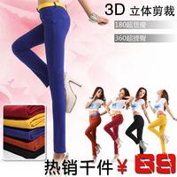 2013 spring legging plus size candy color pencil pants casual long trousers female