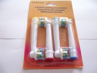 1pack no track number soft bristles EB-25A  electric toothbrush heads, Replacement brush head,oral hygiene toothbrush