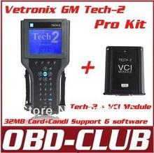 wholesale gm tech 2