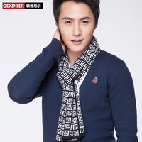 Scarf male winter warm and long design muffler scarf autumn and winter knitted shawl