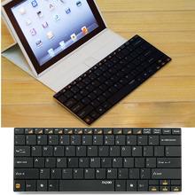 popular apple ergonomic keyboard