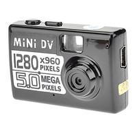 Ultra Mini Screen-Free 3.0 Mega Pixels CMOS Motion Detection Video Camera (Micro SD/TF Slot)