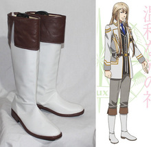 Kamigami no Asobi Balder Hringhorni Cosplay Shoes Boot for men or women