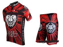 sport cloth price