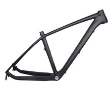 mtb carbon frame promotion