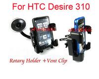 Rotating Car Holder Mobile Phone Holder Stand PVC Holder Window Sunction Holder +Vent Clip  For HTC Desire 310
