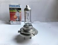 PHIL H7 13972ML 24V70W PX26d master life quartz halogen headlamp