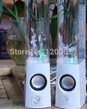 light audio player price