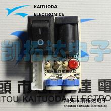 high voltage test promotion