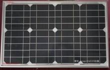 wholesale monocrystalline solar panel