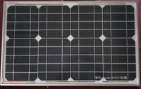 Special price 40W/18V Monocrystalline Solar Panel,100% Class A High Quality for home solar systems