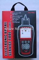 [AUTEL HONESTY DISTRIBUTOR] Original Autel Electric Brake Service Tool EBS301 update online