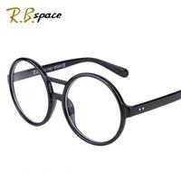 Round box computer radiation-resistant glasses male Women pc mirror anti fatigue frames plain glass picture frame