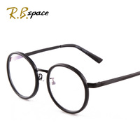 Radiation-resistant glasses male Women pc mirror plain mirror round box anti-fatigue computer goggles