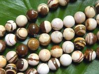 Free shipping (2 strands/set) natural  10mm coffee zebra  jasper  charm mix beads stone for jewerly