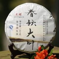 Chun Qiu Da Ye Raw puer tea 357g,yunnan sheng puerh bowl teas seven cake,organic health care flavor pu er old tree gu shu cha