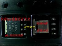 RJK0332 K0332 new original