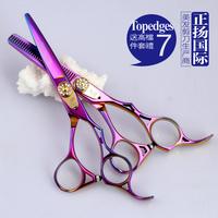 Topedges barber scissors, flat cut ,cutting teeth thin thinning scissors set combination