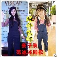 Plaid long-sleeve shirt child denim bib pants female child set family fashion child set