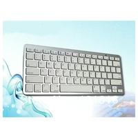 Mini wireless bluetooth keyboard for IPAD iphone with Chocolate key caps UKB-220-BT