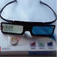 original TCL bluetooth active shutter QIY 3d glasses GX21AB 4pcs/lot wholesale