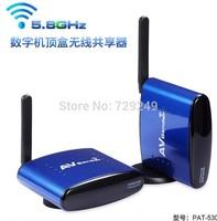 5.8Ghz 5.8G AV Sender Wireless Transmitter AV Wireless Transmitter Receiver Kit IR Remote Extender PAT 530 Free shipping