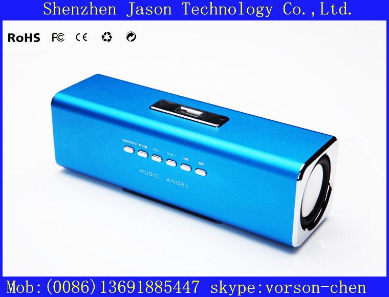 music box mini usb active speaker with radio(China (Mainland))