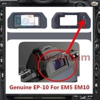 Genuine Original EP-10 EP10 Eyecup Eye Cup Eyepiece for Olympus OMD EM5 EM10 OM-D E-M5 E-M10 Viewfinder PB082