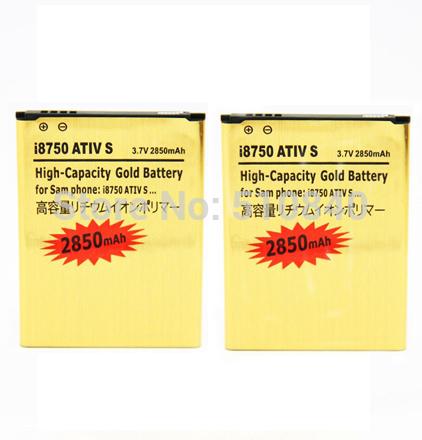 2PCS High Capacity 2850mah Gold Li-ion Golden Battery For Samsung Omnia Odyssey i8750 ATIV S Batteria Batterie Batterij(China (Mainland))