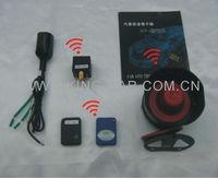 brand new car accessory  one way car alarm car wireless siren