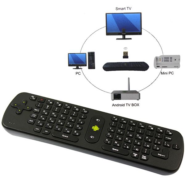 versão russa air mouse teclado sem fio para android google tv caixa pc smart tv portátil(China (Mainland))