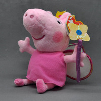 "Free Shipping Cute Peppa Pig Plush Doll Stuffed Toy Magical Princess Peppa 7""(18CM)"