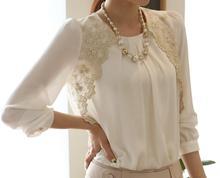 style blouse promotion